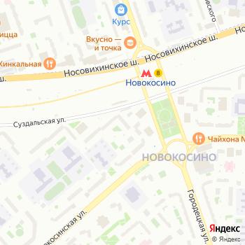 Пальмира на Яндекс.Картах