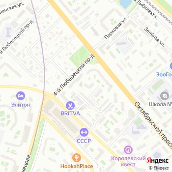 Тари-Дент на Яндекс.Картах