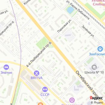 Визави на Яндекс.Картах