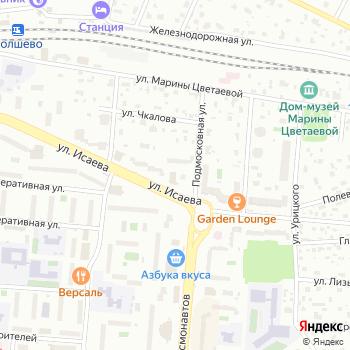 Алёнка на Яндекс.Картах