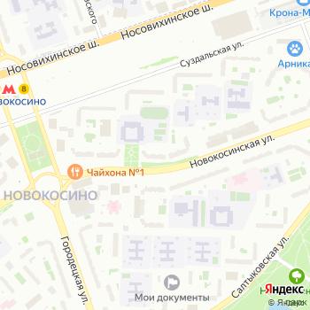 Экспресс Дантист на Яндекс.Картах