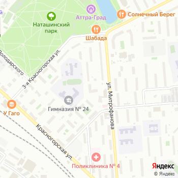 Ветзоосервис на Яндекс.Картах