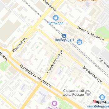 Маттино Обувь на Яндекс.Картах