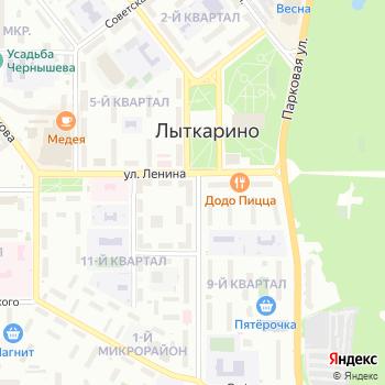 Мастерская по ремонту одежды и обуви на Ленина на Яндекс.Картах