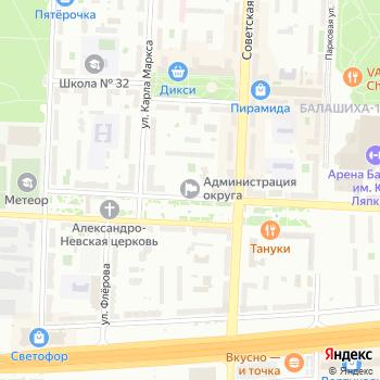 Администрация городского округа Балашиха на Яндекс.Картах