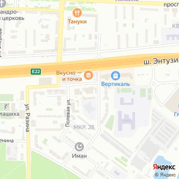 Аксиома на Яндекс.Картах