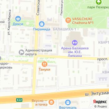 Нотариус Шульгина Е.П. на Яндекс.Картах