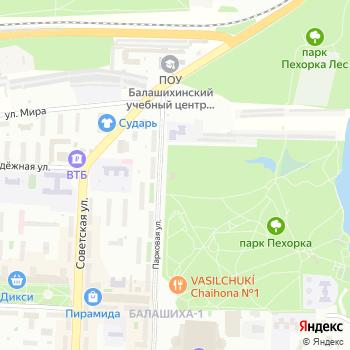 Балашихинский на Яндекс.Картах