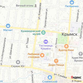 Администрация Крымского городского поселения на Яндекс.Картах