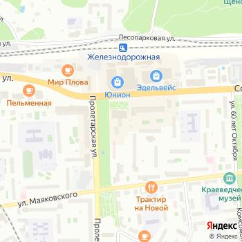 Магазин кожгалантереи на Яндекс.Картах