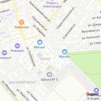 Следственный отдел по г. Геленджику на Яндекс.Картах