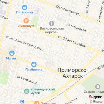 Почта с индексом 353864 на Яндекс.Картах