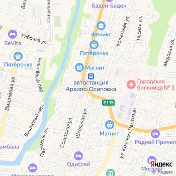 Администрация Архипо-Осиповского внутригородского округа на Яндекс.Картах