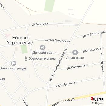 Почта с индексом 353640 на Яндекс.Картах