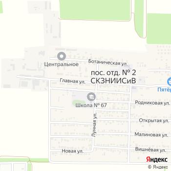 Почта с индексом 350077 на Яндекс.Картах