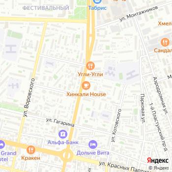 Мастерская по ремонту одежды на Яндекс.Картах