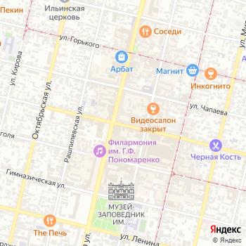 Рив Гош на Яндекс.Картах