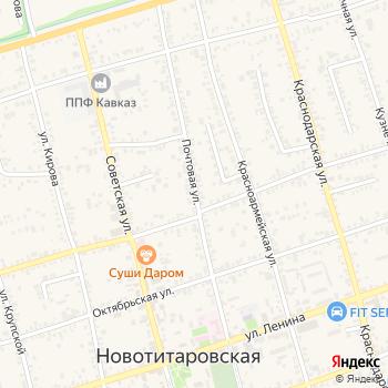 Почта с индексом 353217 на Яндекс.Картах