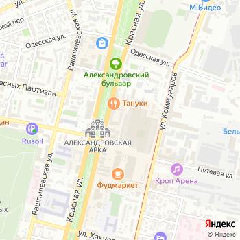 Приват-Инвест на Яндекс.Картах