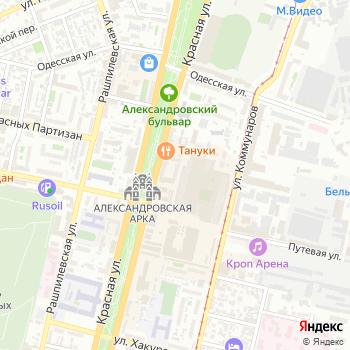 Регистратор КРЦ на Яндекс.Картах
