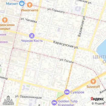 Центр гигиены и эпидемиологии в Краснодарском крае на Яндекс.Картах