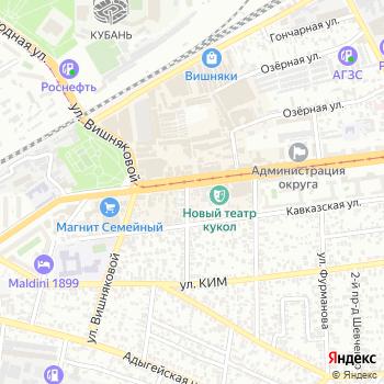 Краснодарская краевая коллегия адвокатов на Яндекс.Картах