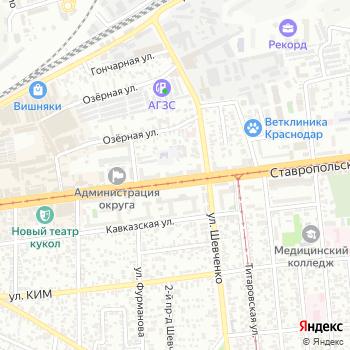 Почта с индексом 350001 на Яндекс.Картах