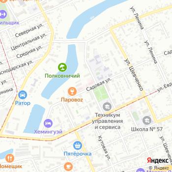 Городская поликлиника №11 на Яндекс.Картах