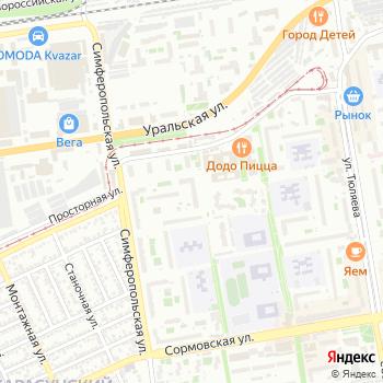 Детская городская поликлиника №7 на Яндекс.Картах