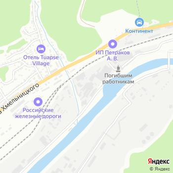 Георгиевское на Яндекс.Картах