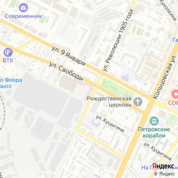 Премьер-Медиа на Яндекс.Картах