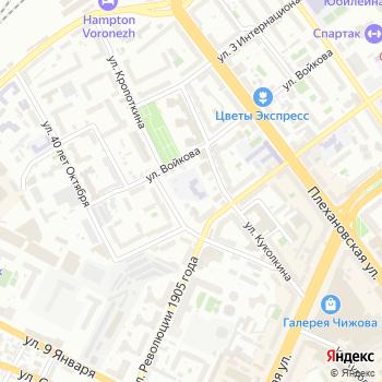 Детский сад №103 на Яндекс.Картах
