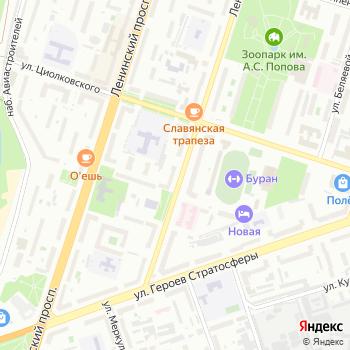 Почта с индексом 394029 на Яндекс.Картах