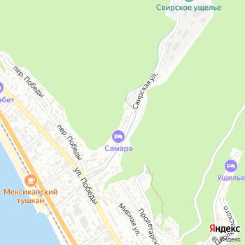 Мария на Яндекс.Картах