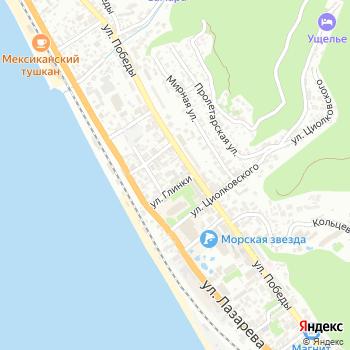 Администрация Лазаревского района на Яндекс.Картах