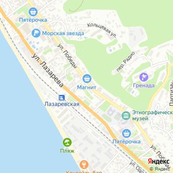 Прокуратура Лазаревского района на Яндекс.Картах