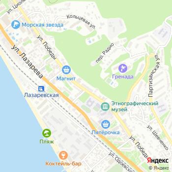 Кенгуру и К на Яндекс.Картах
