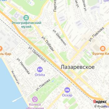Управление ФСБ России по Краснодарскому краю на Яндекс.Картах