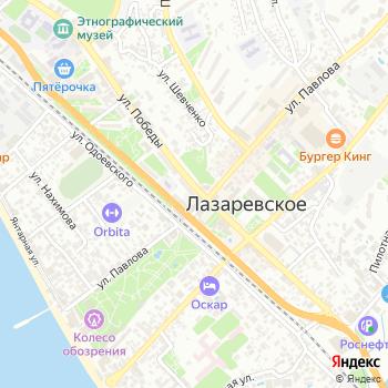 Киоск по продаже лотерейных билетов на Яндекс.Картах