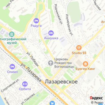 Росреестр на Яндекс.Картах
