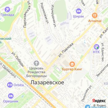 Доктор Гаврилов на Яндекс.Картах
