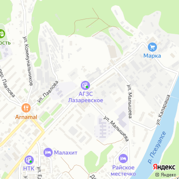 ГИБДД г. Сочи на Яндекс.Картах