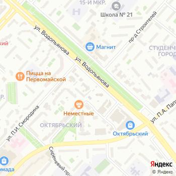 НеонЛайн на Яндекс.Картах