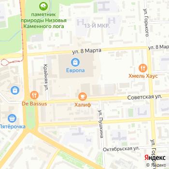 Мега Ком на Яндекс.Картах
