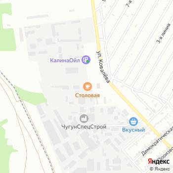Стройкомфорт на Яндекс.Картах