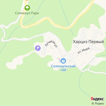 Солохаульский чай на Яндекс.Картах