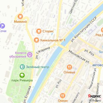 Почта с индексом 354065 на Яндекс.Картах