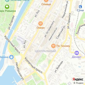 Центр занятости населения г. Сочи на Яндекс.Картах