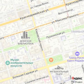 Expert на Яндекс.Картах