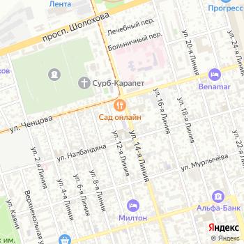 Максимус на Яндекс.Картах